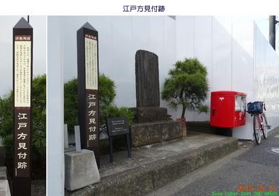 0521ビッグラン戸塚3.jpg