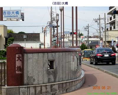 0521ビッグラン戸塚4.jpg