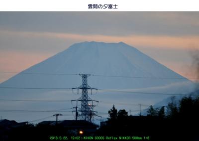 0522夕富士.jpg