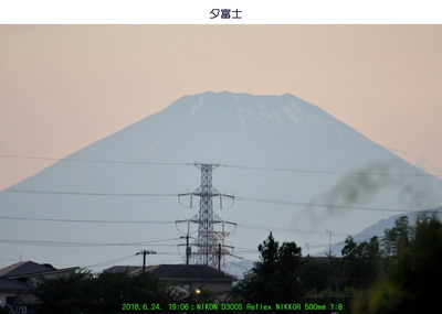 0624夕富士.jpg
