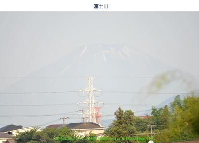 0625富士山.jpg