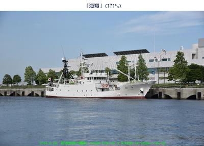 0628海翔.jpg