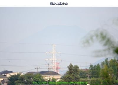 0723富士山.jpg