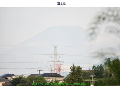 0814富士山.jpg
