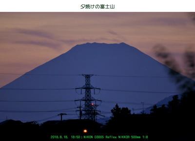 0818夕富士.jpg