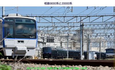 0919相鉄かしわ台.jpg