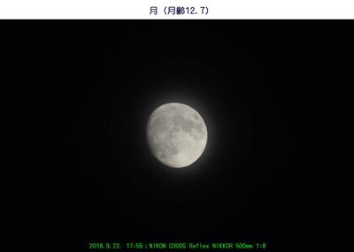 0922月.jpg