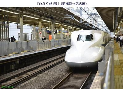 1004ひかり461.jpg