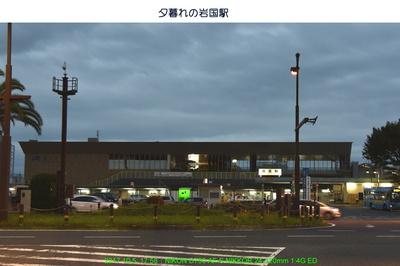 1005岩国駅.jpg