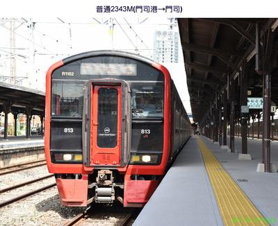 1005普通2343M.jpg