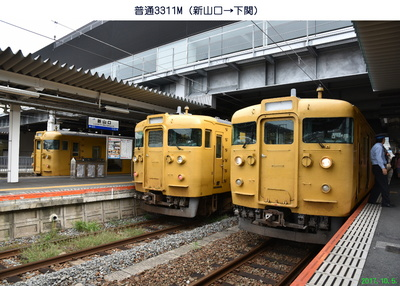 1005普通3311M.jpg