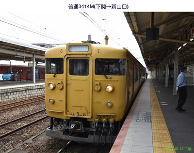 1005普通3414M.jpg