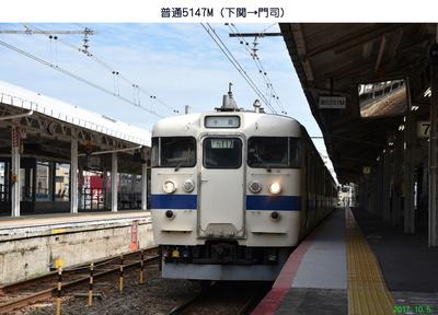 1005普通5147M.jpg