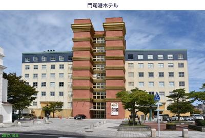 1005門司港ホテル.jpg
