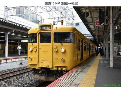 1006普通1314M.jpg