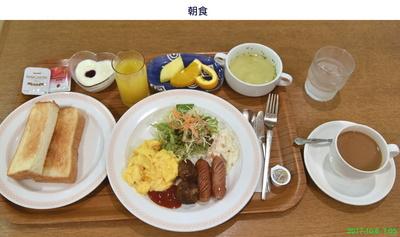 1006朝食.jpg
