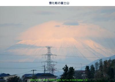 1020富士山.jpg