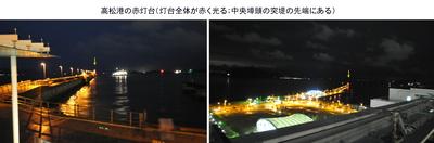 1020高松夜景1.jpg