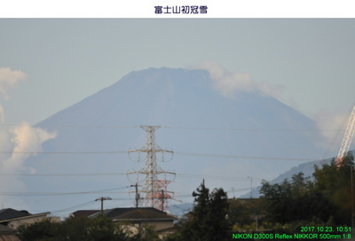 1023初冠雪富士山.jpg