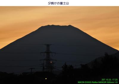 1023夕富士山.jpg