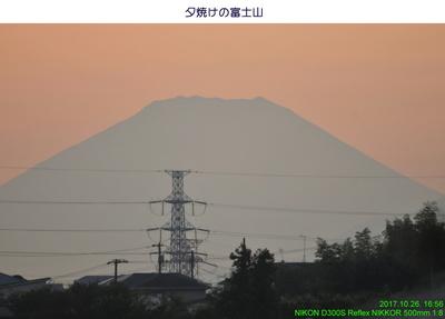 1026夕富士山.jpg
