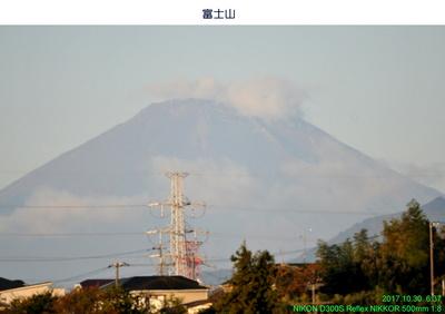 1030富士山.jpg