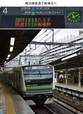 1110横浜線.jpg