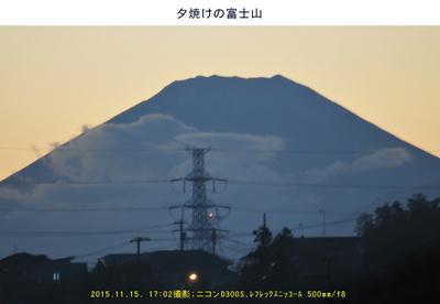 1115夕富士.jpg
