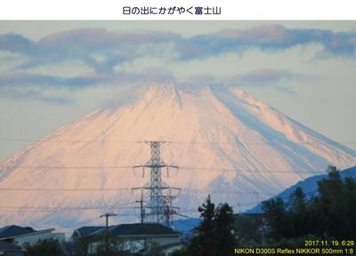 1119富士山1.jpg