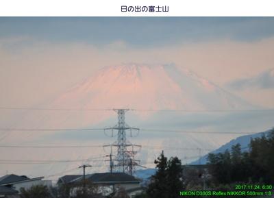 1124富士山.jpg