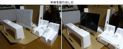 1124iMac-3.jpg