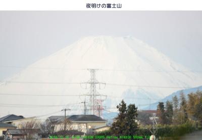 1214富士山.jpg