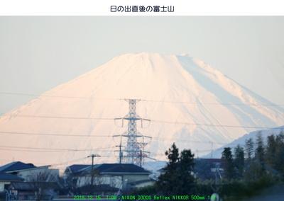 1215富士山.jpg