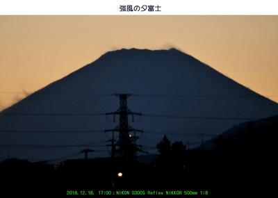 1218夕富士.jpg