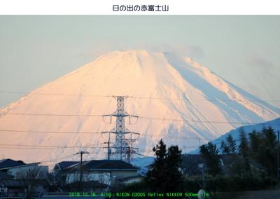 1218富士山.jpg
