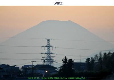 1221夕富士.jpg