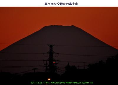 1222夕富士.jpg