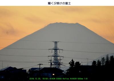 1225夕富士.jpg