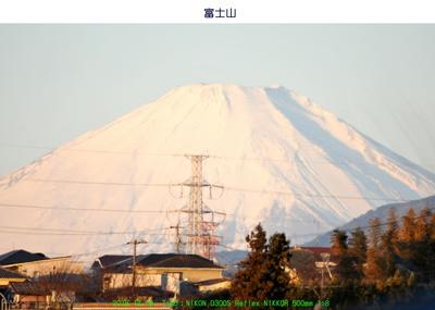 1229富士山.jpg