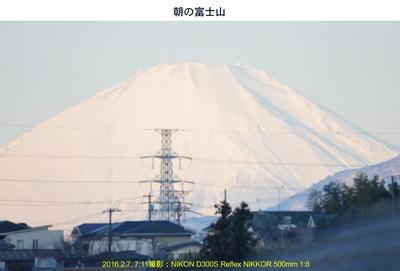 20160207富士山.jpg