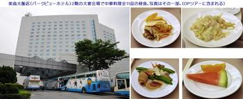 台湾昼食a.jpg