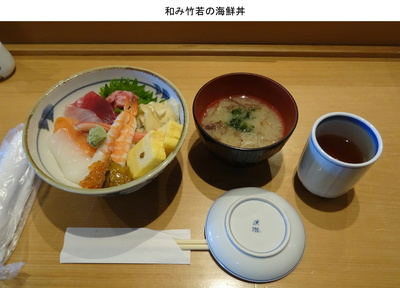 海鮮丼.jpg
