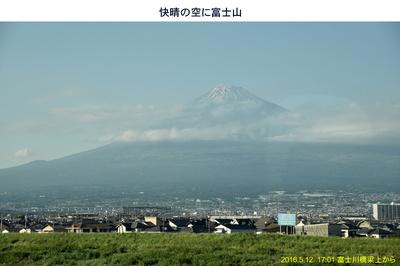 焼香旅311.jpg