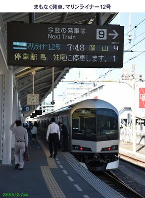 焼香旅34.jpg