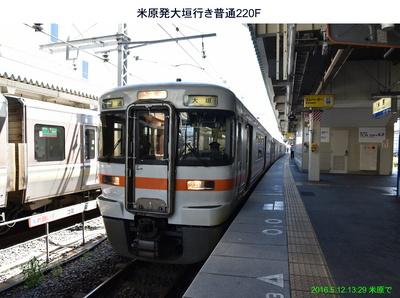 焼香旅38.jpg