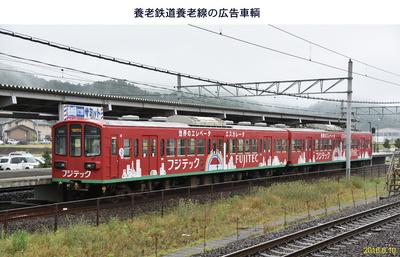 焼香旅6.jpg