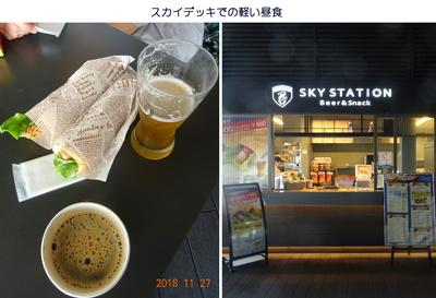 石垣ツアー1-2.jpg