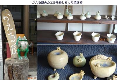 石垣ツアー3-5.jpg