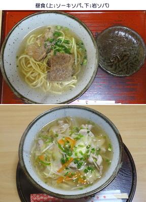 石垣ツアー3-7.jpg