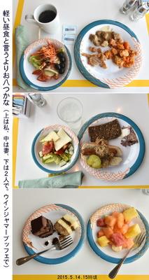 軽い昼食.jpg